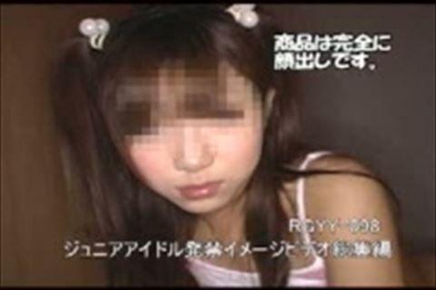 【fc2】発禁になった娘達のイメージビデオ総集編