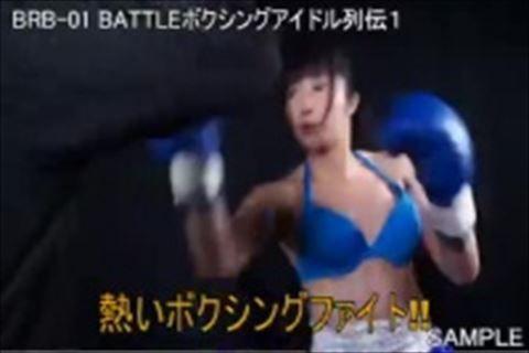 現役のアイドルだけが参戦できるボクシングでは一味違った醍醐味