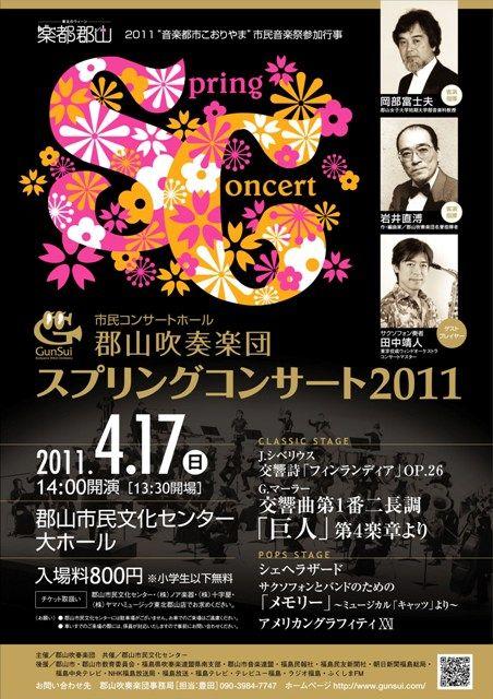spring2011_web
