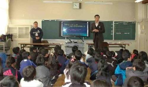 中村川水生生物について