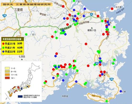 日本紅斑熱  三重県