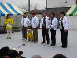 武四郎祭り 盲導犬