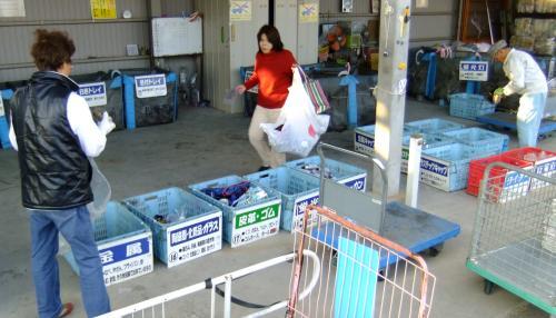 三雲リサイクルセンター