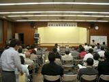 嬉野人権教育研究会 総会
