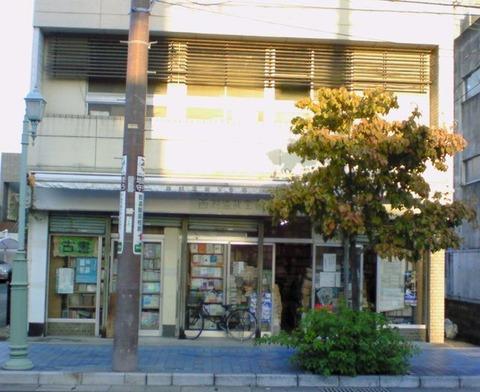 nishimuraonkodo2007