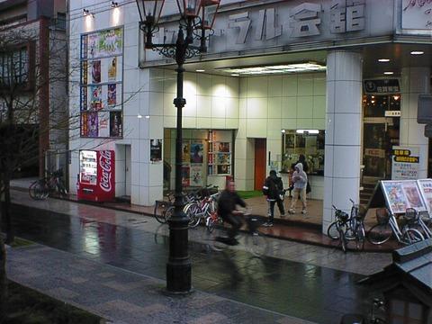 2001セントラル会館02