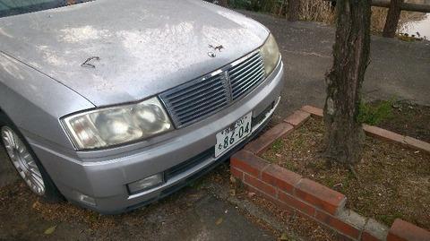 car03