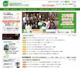 JANIC_Webサイト