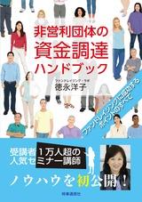 170331書籍紹介