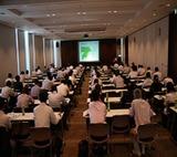 千葉県環境保全協議会