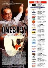160226日本フォースクエア福音教団(支援)