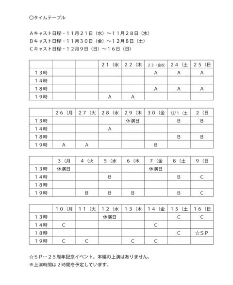 091D4690-EF14-416F-BD42-FA45382EF440