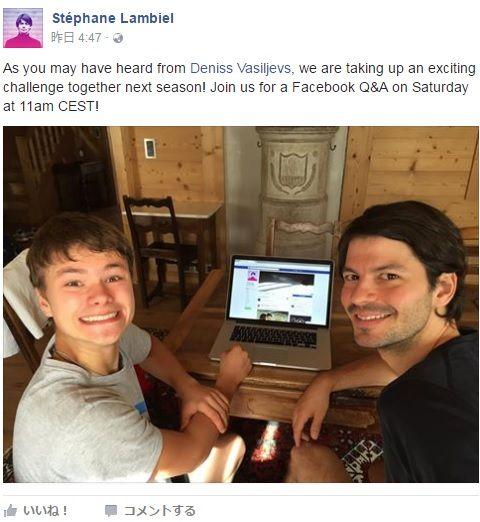 ランビさんとヴァシリエフスくんが FBでファンの質問に答えた