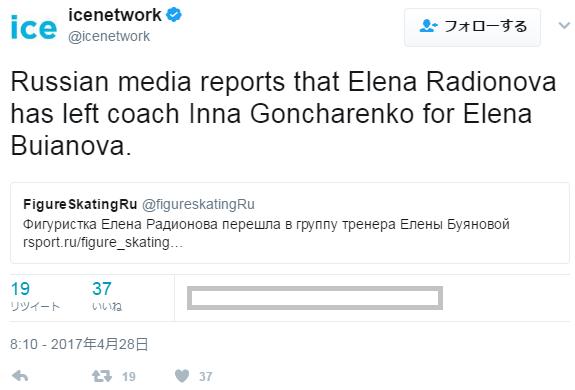 ラジオノワちゃんコーチチェンジ