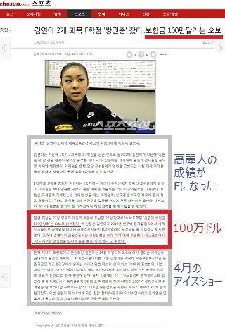 20100315朝鮮日報誤報320