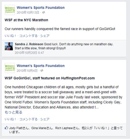WSF facebook 2010年10月4-13