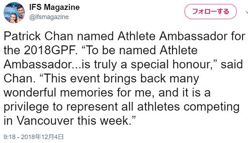 Pchan ambassador1