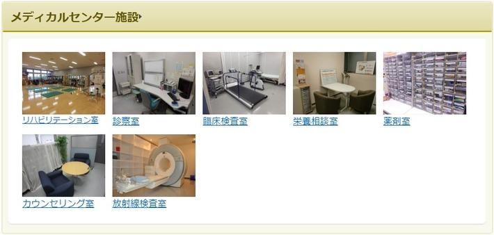 medicalcenter