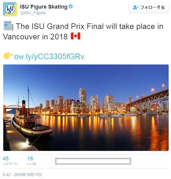 2018年のGPファイナルはバンクーバーだって!