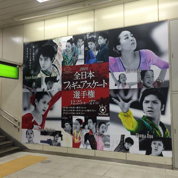 全日本の ポスターの変更をどう思う? (まゆゆまさんの提起)
