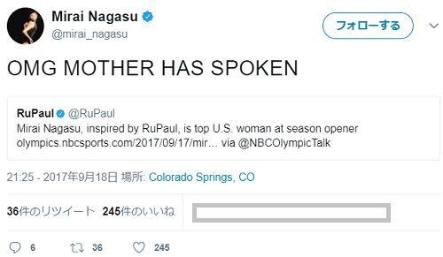 miraichan RuPaul2
