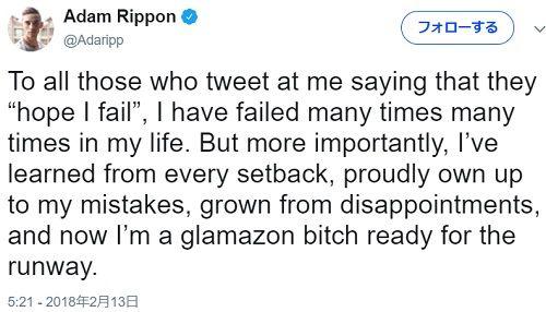 ripponkun hope I fail