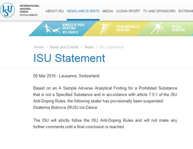 ISUの声明 と ワールド ロシア出場選手 と ロシアから陽性次々