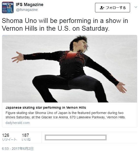 昌磨が イリノイ州・ヴァ―ノンヒルズのショーで滑った