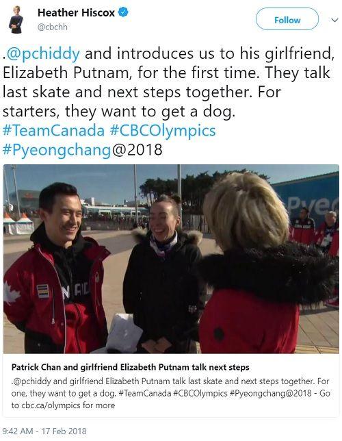 20180217 Pchangirlfriend