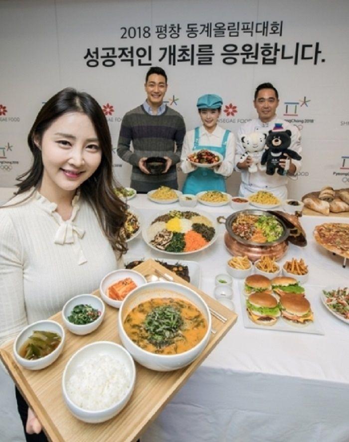 shinsegae food pyeongchang1