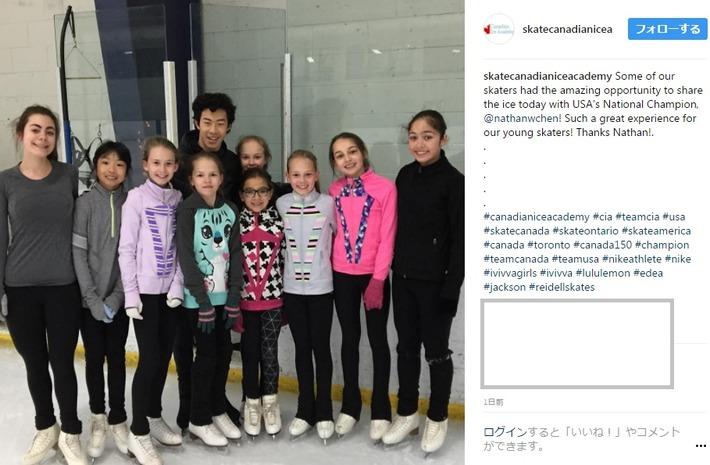 Nathan canadian ice academy