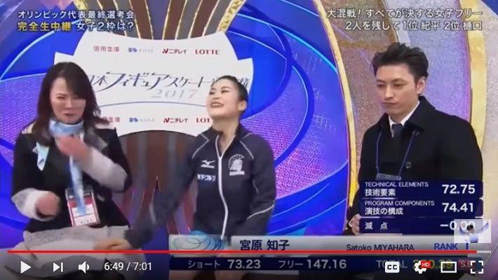 yamato7-710