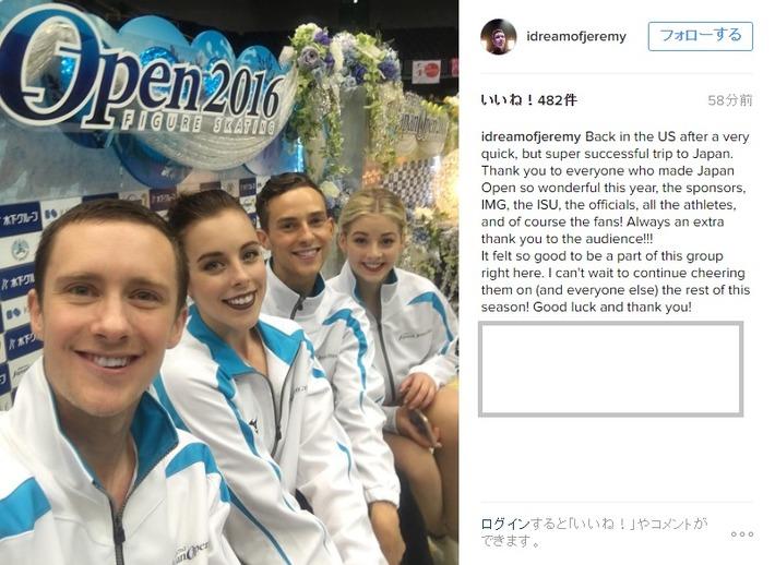 アボ ジャパン・オープン ファンへ感謝のインスタ