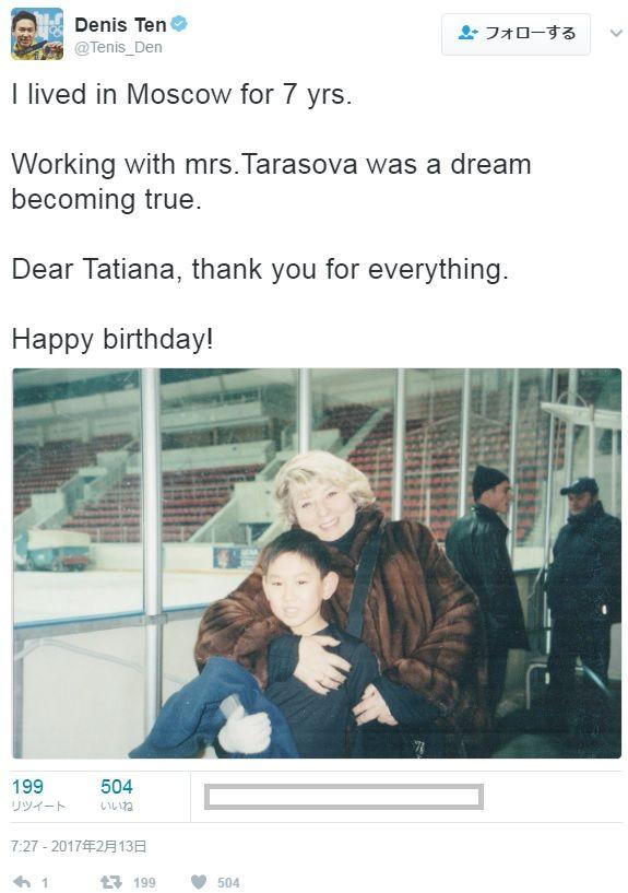 タラママの誕生日を祝う テンくんがかわいい