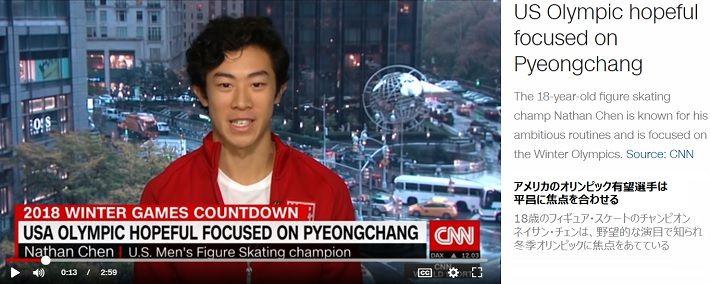 ネイサンくん 10月31日の CNNニュースのインタビュー