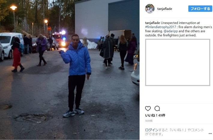 フィンランディア杯2017の珍事
