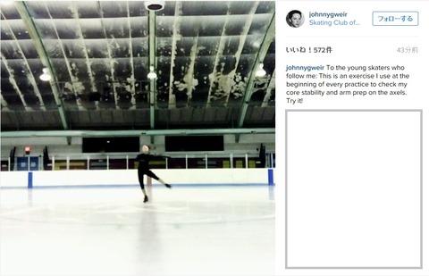 ジョニーの氷上のエクササイズ