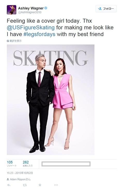 リッポンくんとワグナーさん SKATING MAGAZINEの表紙