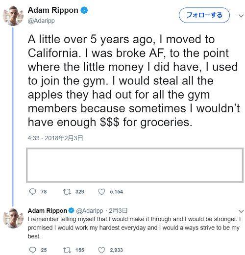 rippon 20180203