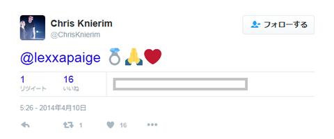 クリスクニエリム1