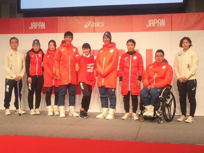 平昌の日本選手のユニフォーム発表