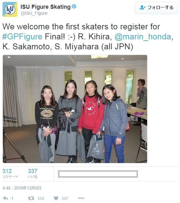 GPF JGPF 日本の女子たちが一番にチェックイン!
