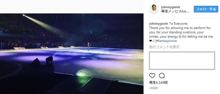 """ジョニー """"僕を僕でいさせてくれてありがとう"""""""