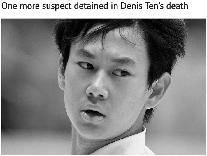 テンくん殺害 3人目の容疑者逮捕