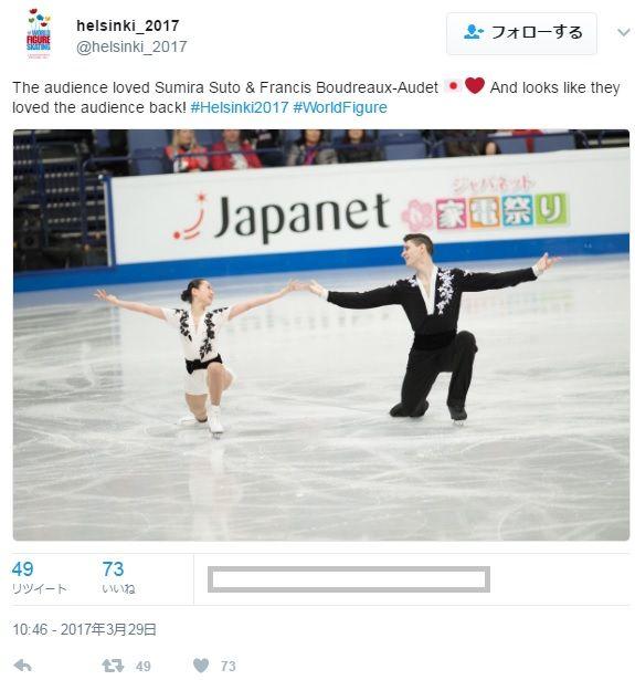 須藤&ブロードオデ helsinki twi