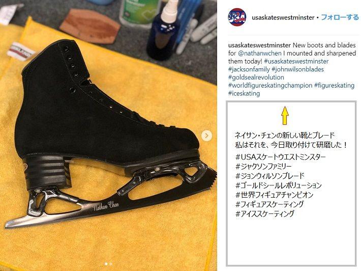 ネイサンくんの靴② ジャクソンアルティマ+ゴールドシール R