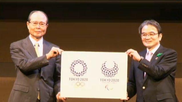 東京2020エンブレム 発表の前に情報ダダもれ