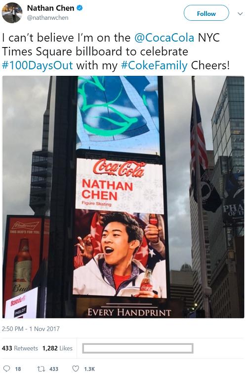 コカ・コーラもネイサンくんの動画を出した