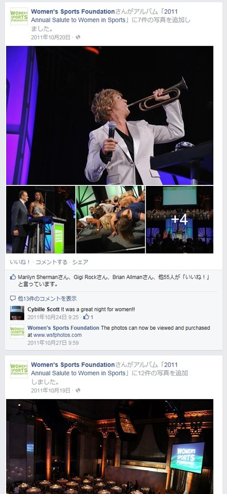 WSF facebook 2011年10月20日