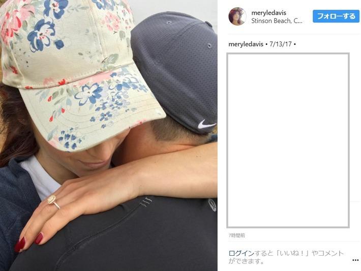 メリルが婚約! おめでとう!!!!